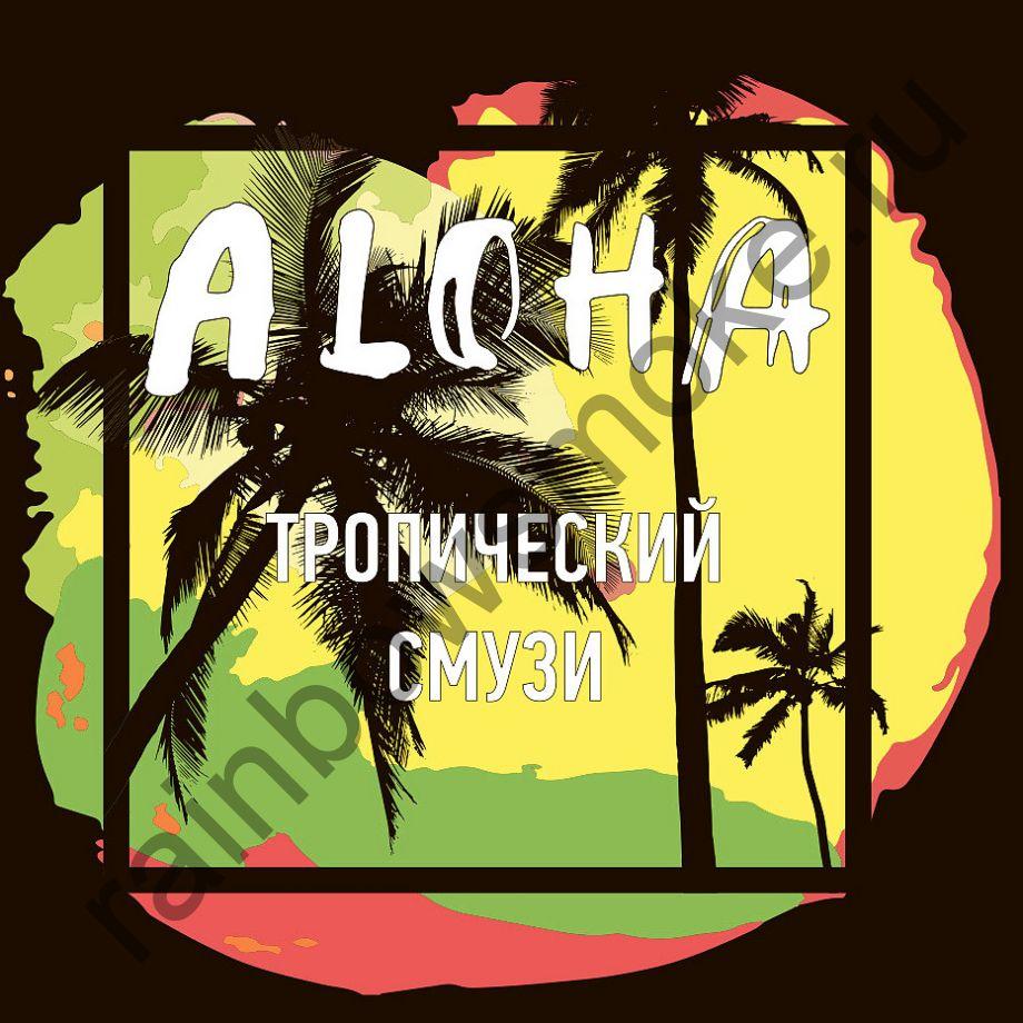 Aloha Night Line 100 гр - Тропический Смузи