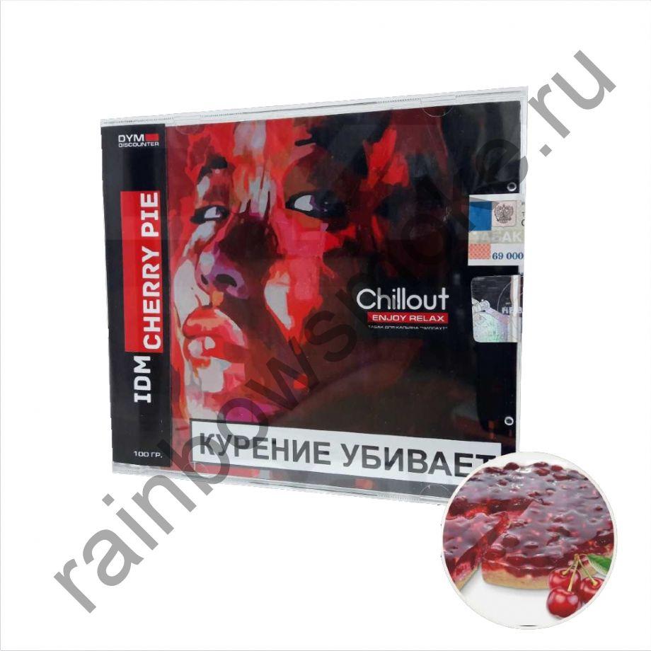 Chillout 100 гр - IDM Cherry Pie (Вишневый пирог)