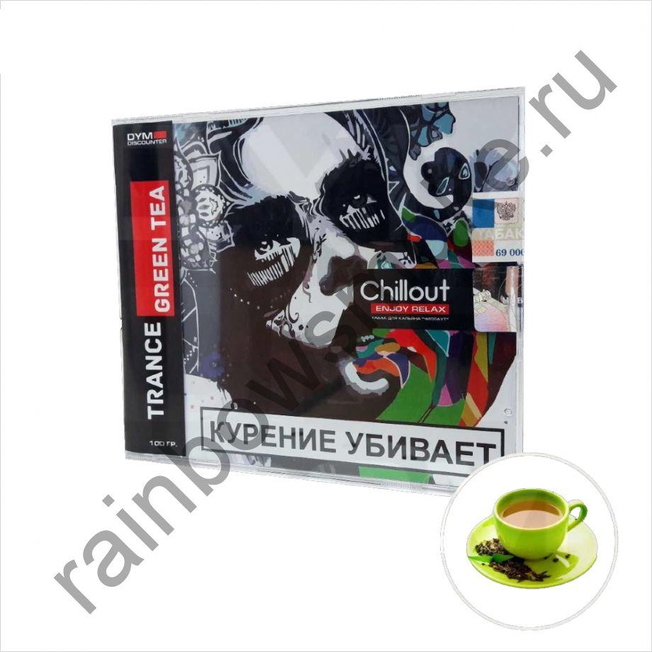 Chillout 100 гр - Trance Green Tea (Зеленый чай)
