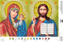 А4Р_520. Иисус Христос И Богоматерь Казанская А4 (набор 650 рублей) Virena