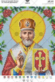 А4Р_100 Virena. Святой Николай Чудотворец А4 (набор 700 рублей)