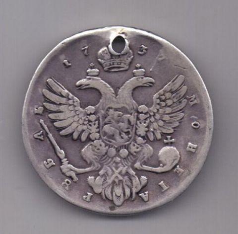 1 рубль 1737 года Редкий