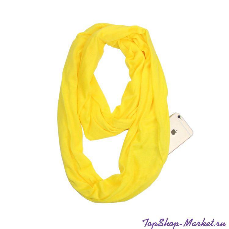 Бесконечный шарф (снуд) с потайным карманом на молнии Hot Pocket Scarf, Цвет: Жёлтый