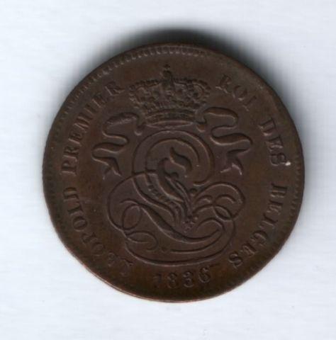 2 сантима 1836 года Бельгия AUNC