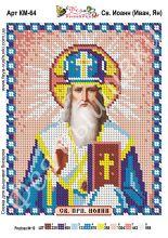 КМ-64 Фея Вышивки. Святой Иоанн (Иван, Ян). А5 (набор 450 рублей)