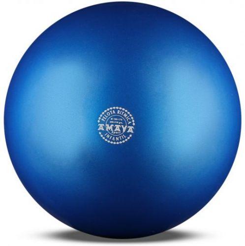 Мяч одноцветный 16 см Amaya