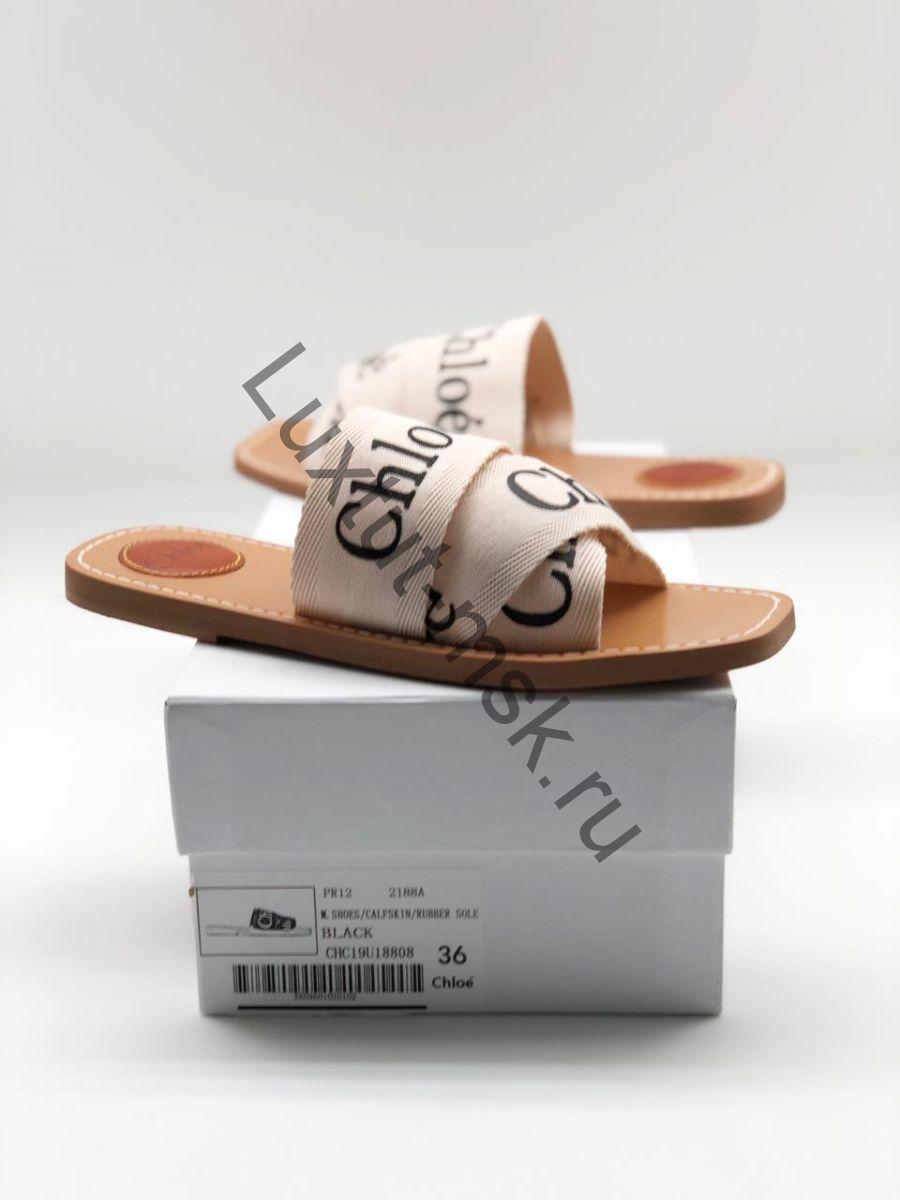 11184a3d3 Шлепки женские брендовые Chloe (Хлоя) бежевые купить недорого в ...
