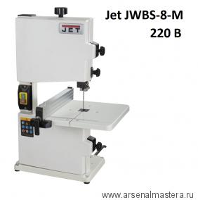 Ленточнопильный станок компактный Jet JWBS-8-M 220В 200Вт 10000480M