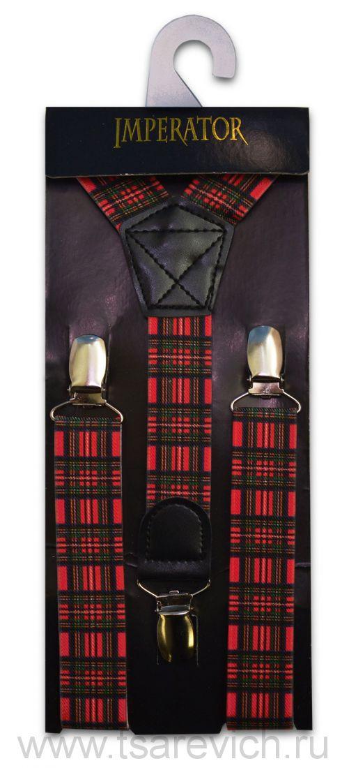 """Подтяжки детские """"Imperator"""" (7-14 лет) в ассортименте, от 1 шт. Артикул: Stripes-3.1"""