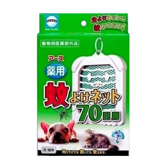 Earth Biochemical Подвесное средство для отпугивания комаров от кошек и собак