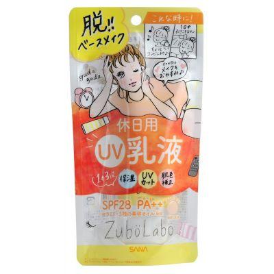 Sana Zubolabo Солнцезащитная увлажняющая эмульсия-молочко для лица SPF28 PA++, 60g