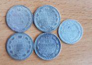 НАБОР серебра НИКОЛАЯ 2, 5шт - 15 и 10 копеек 1900-1914