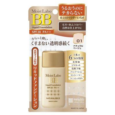 Жидкая тональная основа Meishoku Moist Labo BB Liquid Foundation, 25мл