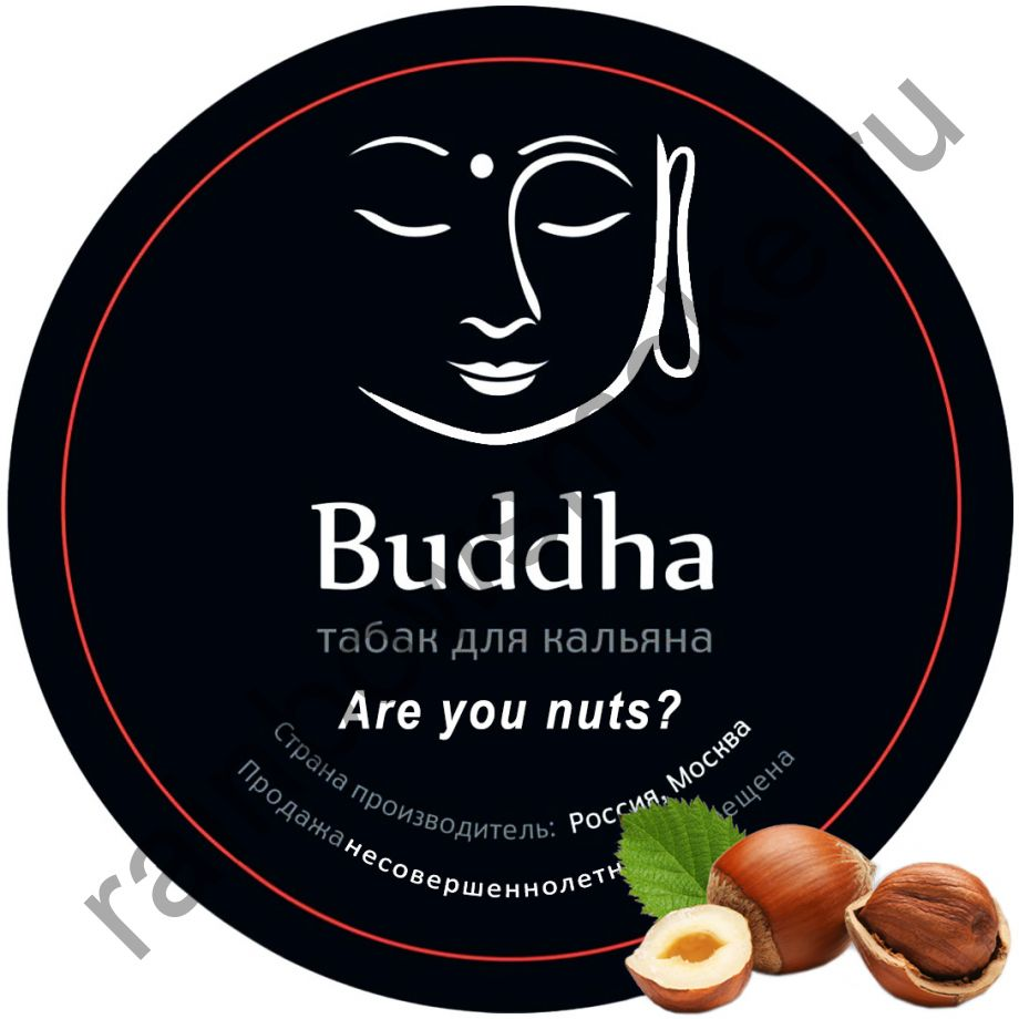Buddha 100 гр - Are You Nuts? (Фундук)