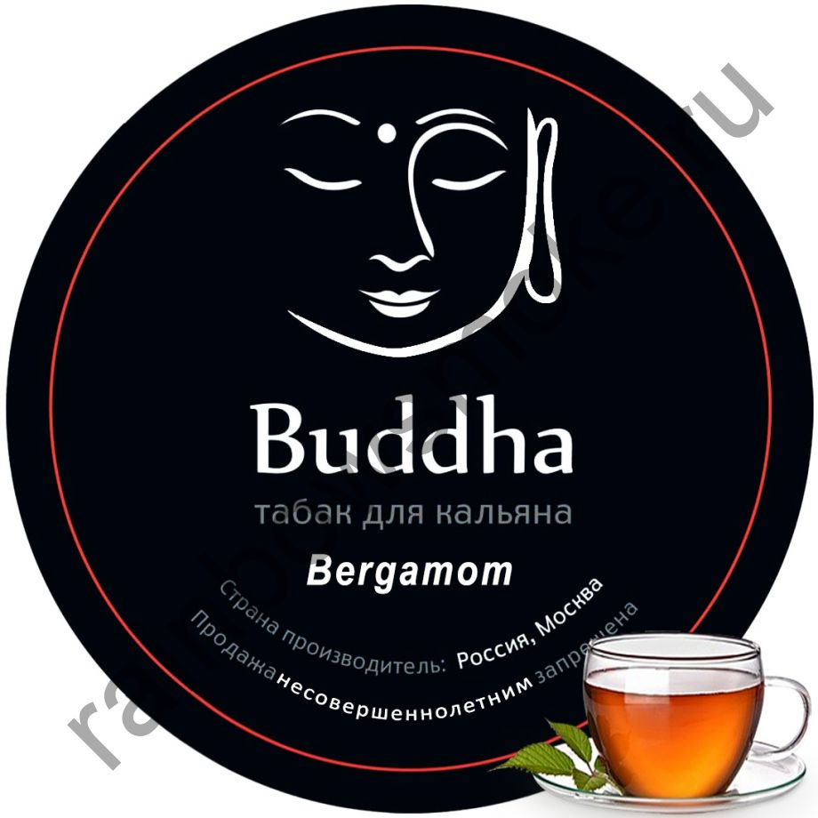 Buddha 100 гр - Bergamom (Бергамот)
