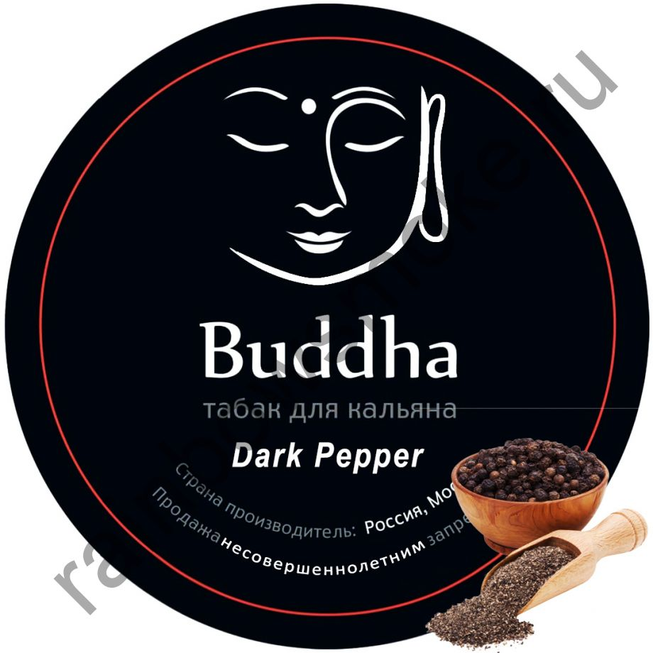 Buddha 100 гр - Dark Pepper (Черный Перец)
