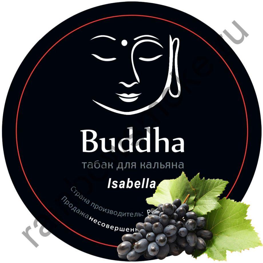 Buddha 100 гр - Isabella (Виноград Изабелла)