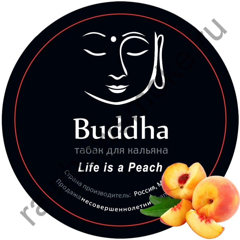 Buddha 100 гр - Life is a Peach (Персик)