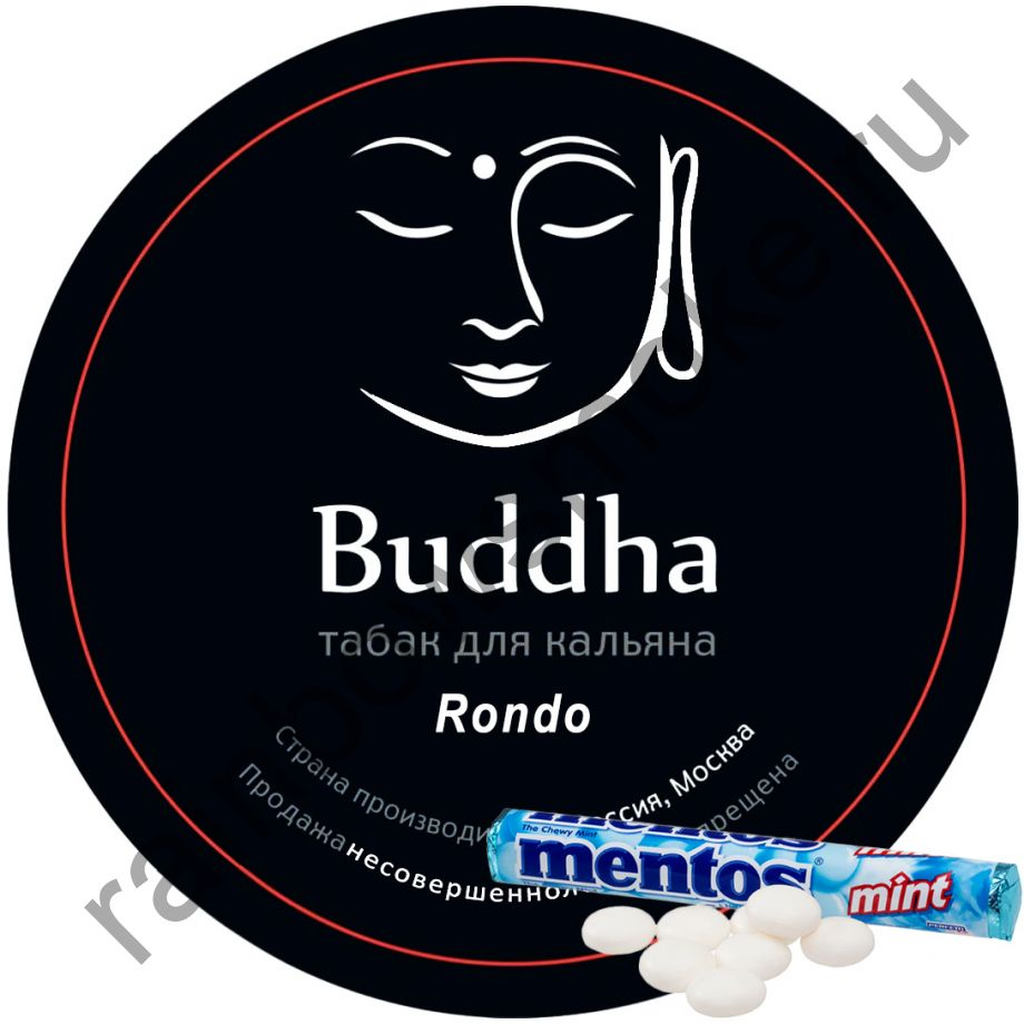 Buddha 100 гр - Rondo (Рондо)