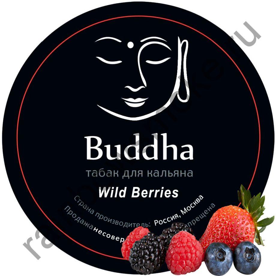 Buddha 100 гр - Wild Berries (Лесные ягоды)