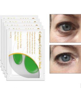 Патчи под глаза Lanbena (зеленые)(019)