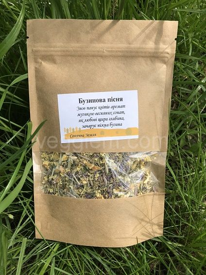 Чай «Бузиновая песня»,30 грамм
