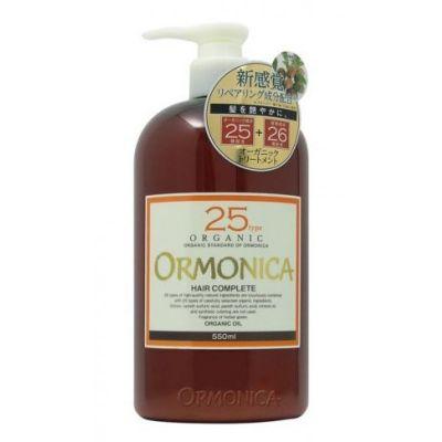 Органический бальзам для ухода за волосами и кожей головы Ormonica, 550ml