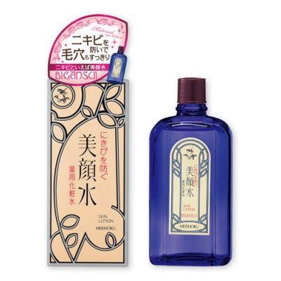 Лосьон для проблемной кожи лица Meishoku BIGANSUI SKIN LOTION 90ml