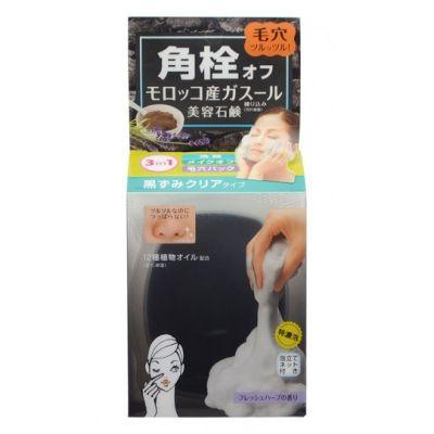 BCLAB GAHSSOUL SOAP Мыло для умывания и очищения пор с вулканической глиной 80g