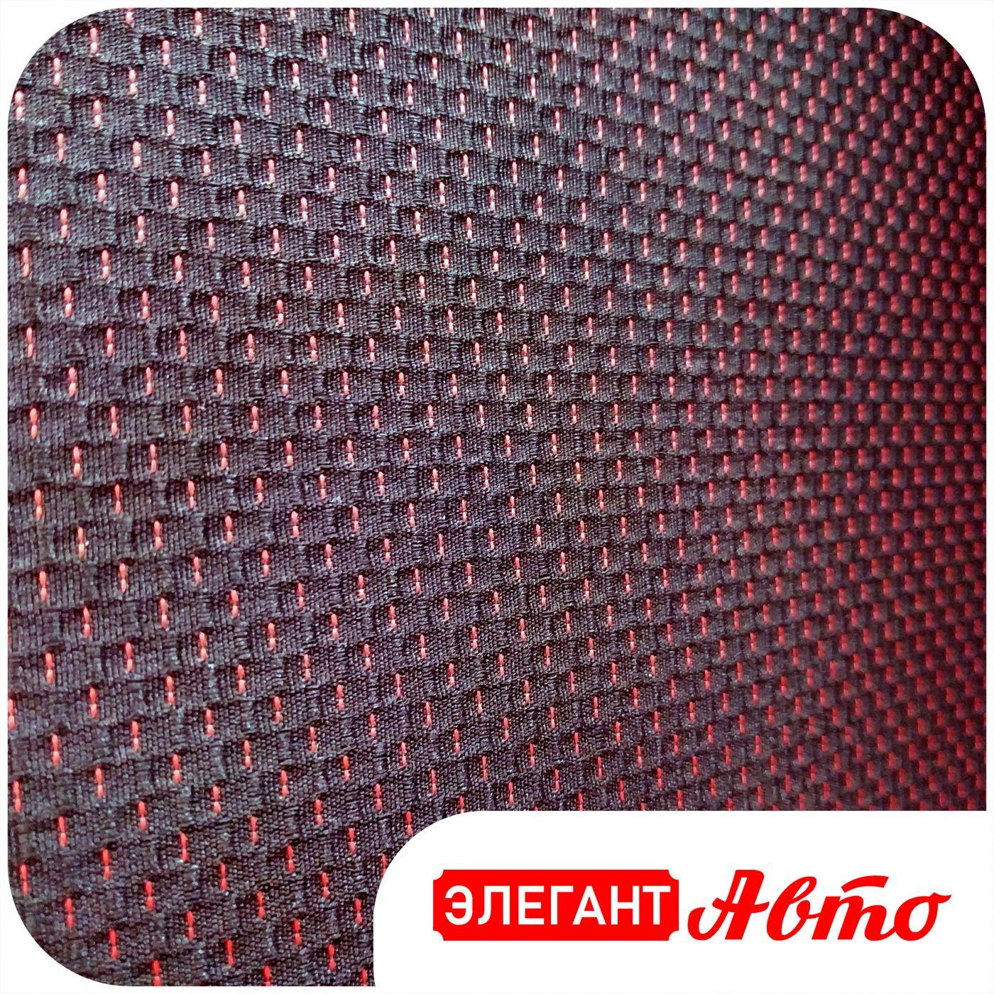 Ткань Гиацинт Красный
