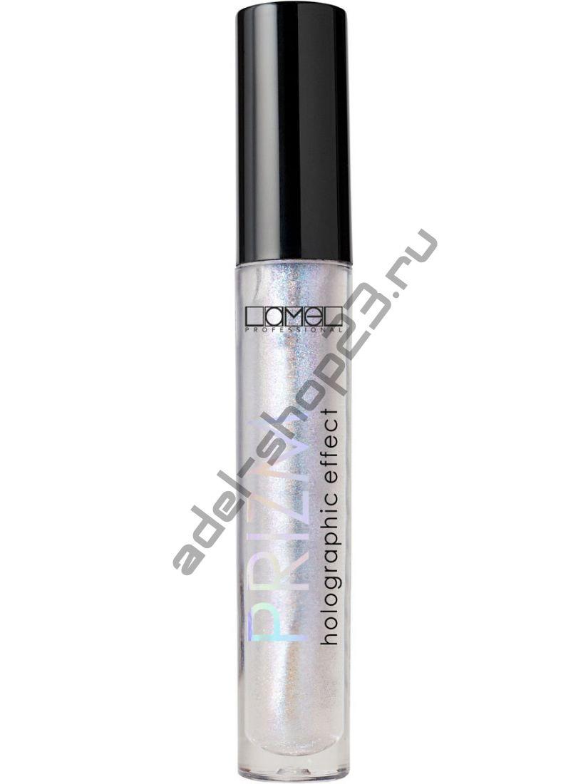 Lamel Professional - Голографический блеск для губ