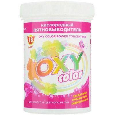 Feed Back Oxy Color Кислородный пятновыводитель для белого и цветного белья 1 кг