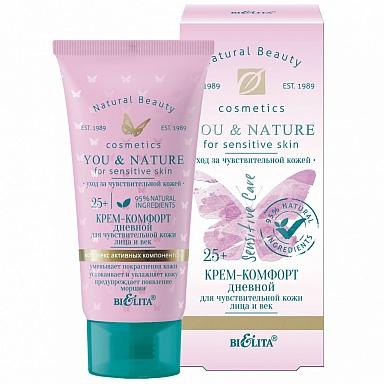 YOU & NATURE Крем-комфорт дневной 25+ для чувствительной кожи лица и век 30 мл