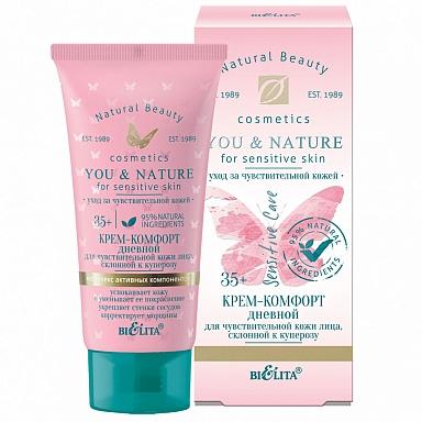 YOU & NATURE Крем-комфорт дневной 35+ для чувствительной кожи лица, склонной к куперозу 30 мл