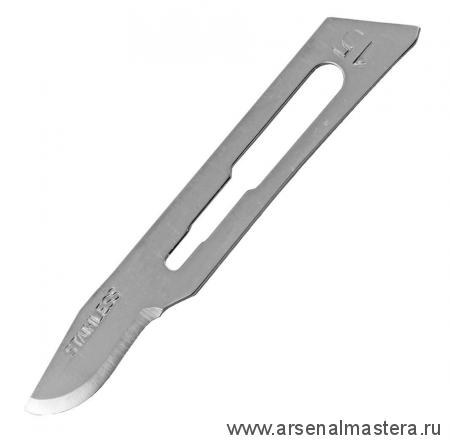 Лезвия 10 шт Classic Blades для резчицкого ножа Veritas 05K72.04 М00013045