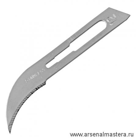 Лезвия 10 шт Curved Blades для резчицкого ножа Veritas 05K72.03  М00013911