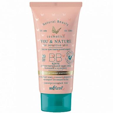YOU & NATURE ВВ-крем для чувствительной кожи лица, склонной к куперозу SPF 20  30 мл