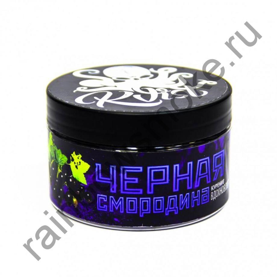 Kvist 100 гр - Черная Смородина
