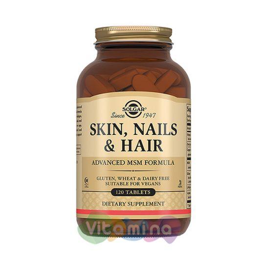 Солгар Витамины для Кожи, Волос и Ногтей 120 таблеток