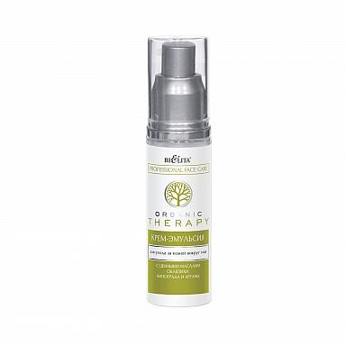 Organic Therapy Крем-эмульсия для ухода за кожей вокруг глаз 50 мл