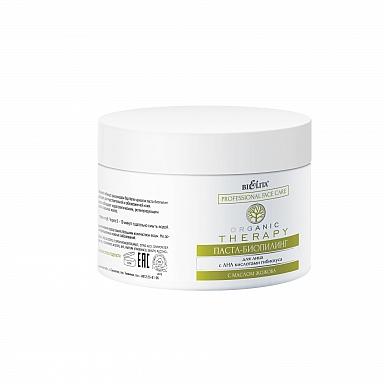 Organic Therapy Паста-биопилинг с АНА кислотами гибискуса 300 мл