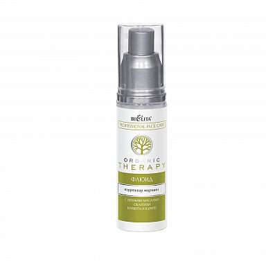 Organic Therapy Флюид-корректор морщин 50 мл