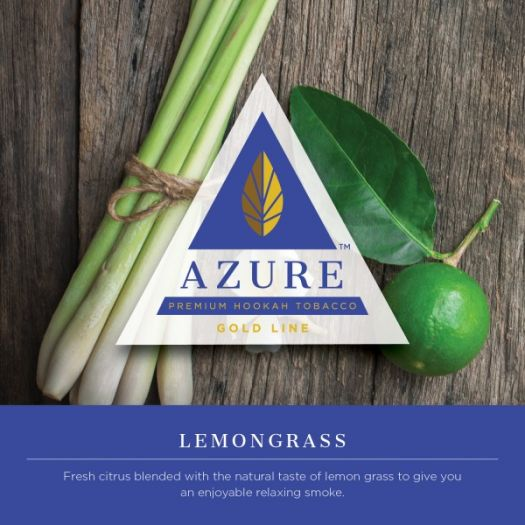 Табак для кальяна Azure Lemongrass