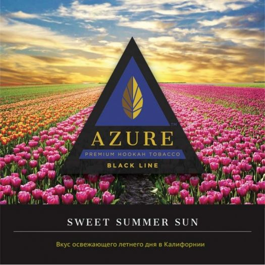 Табак для кальяна Azure Sweet Summer Sun