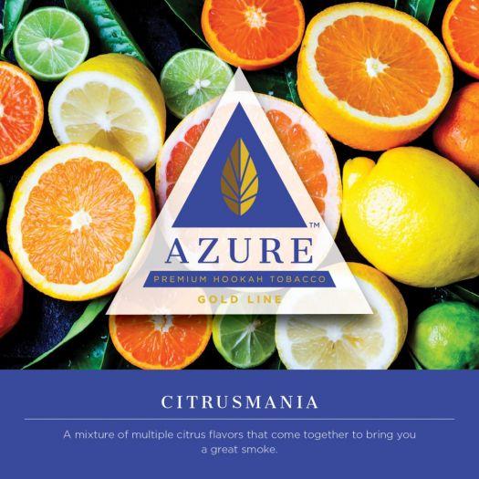 Табак для кальяна Azure Citrus Mania