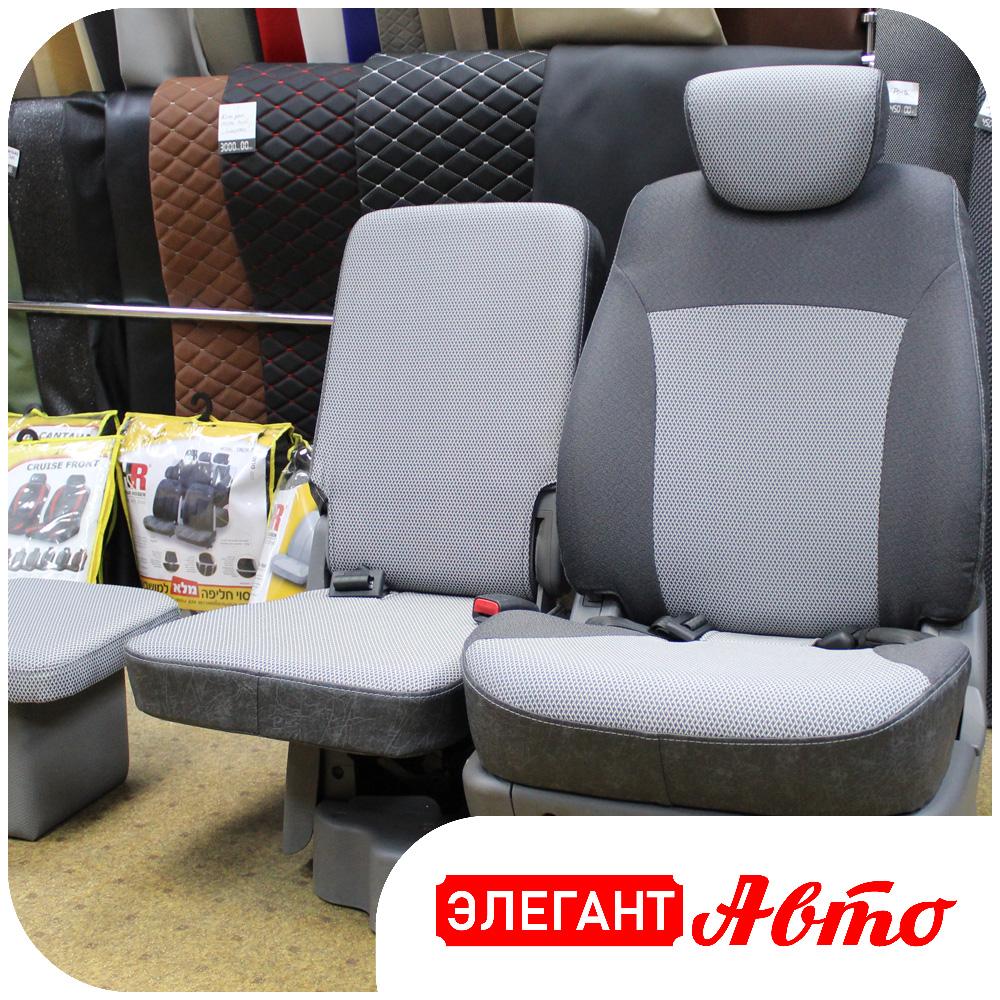 Комплект чехлов Hyundai Starex 6 мест