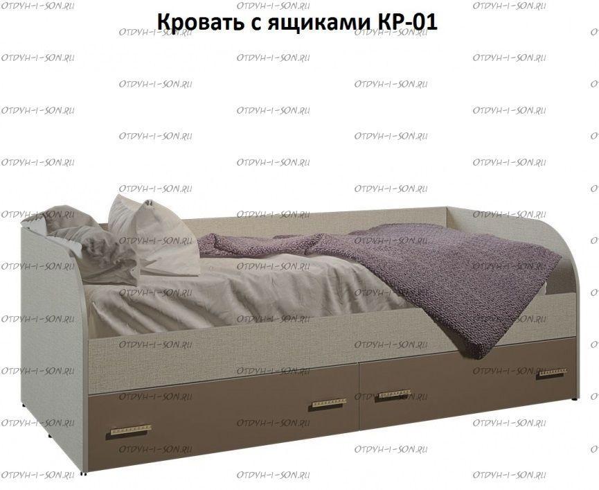 Кровать Морис с ящиками КР-01 BTS (80х186)