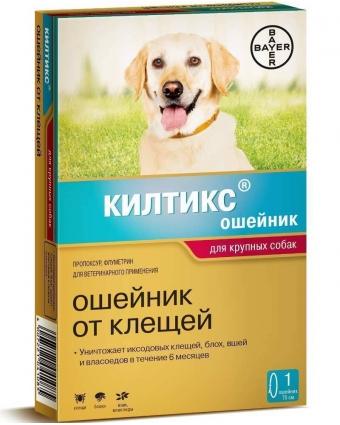 Инсектоакарицидный ошейник Килтикс для собак крупных пород 66см(70см)