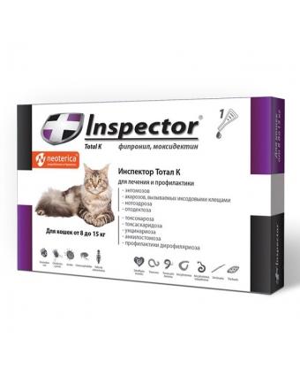 Инспектор 1213 для кошек от 8 до 15кг