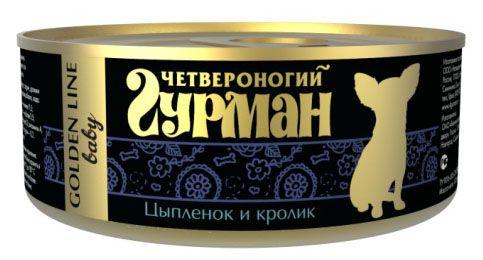 Четвероногий Гурман Golden